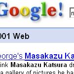 Google 2001: Masakazu Katsura